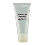 资生堂 Shiseido 水活焕妍 净化面膜 75ml/2.5oz