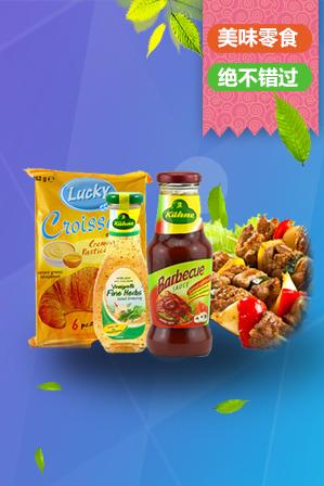3F-食品保健国内闪送进口食品