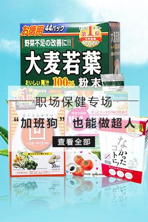 3F-保健日本减肥生酵素222种天然植物水果谷物浓缩精华30日/60粒