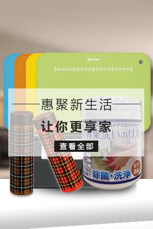 2F-保税专区跨境购花王夜用卫生巾