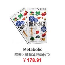 3F-保健-【日本直邮】医食同源