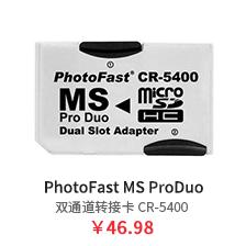 7F- 数码 -PhotoFast MS ProDuo 双通道转接卡 CR-5400