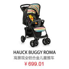 4F -母婴 -儿童车