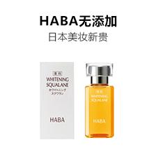 1F-HABA