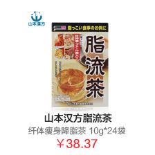 2F-脂流茶