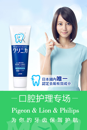5F-美妝個護口腔護理