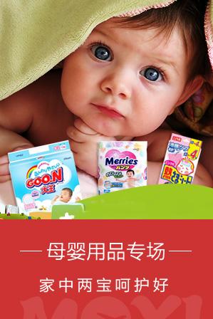 4F-母婴玩具专场