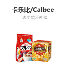 4F-食品-【日本直邮】卡乐比