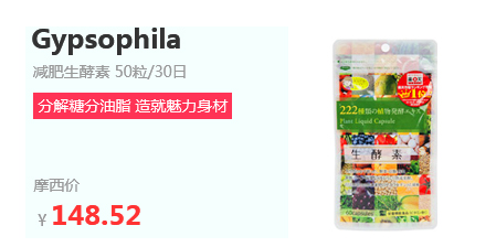 3F-保健-【日本直邮】Gypsophila