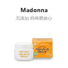 4F-母婴-Madonna