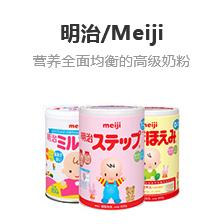 4F -母婴 -明治