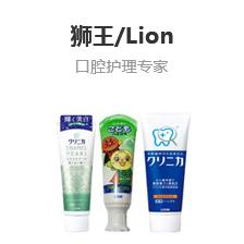 6F-家居日化-狮王