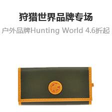 8F-狩猎世界专场