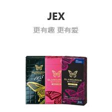 9F - 成人用品 -JEX