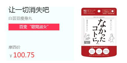 4F-保健-【日本直邮】Gypsophila