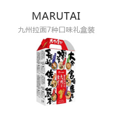 4F-食品-MARUTAI 九州拉面