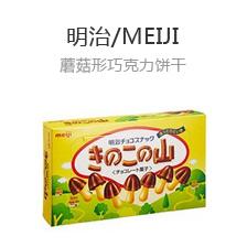 4F-食品-明治蘑菇山