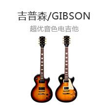 5F-数码专区 -吉他
