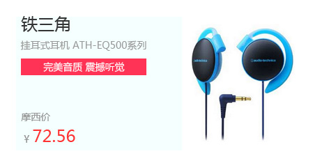 5F-数码电子 -铁三角/Audio Technica 双动圈监听入耳式耳机/耳塞 ATH-IM50 黑色 可换线
