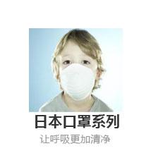2F-保税专区儿童口罩