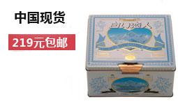 219包邮 中国现货