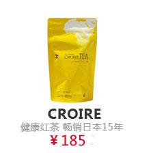4F-保健-红茶