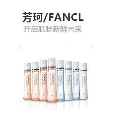 3F-美妆个护-保税区MINON面膜