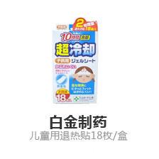 2F-防晒霜
