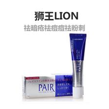 4F-保健-獅王祛痘膏