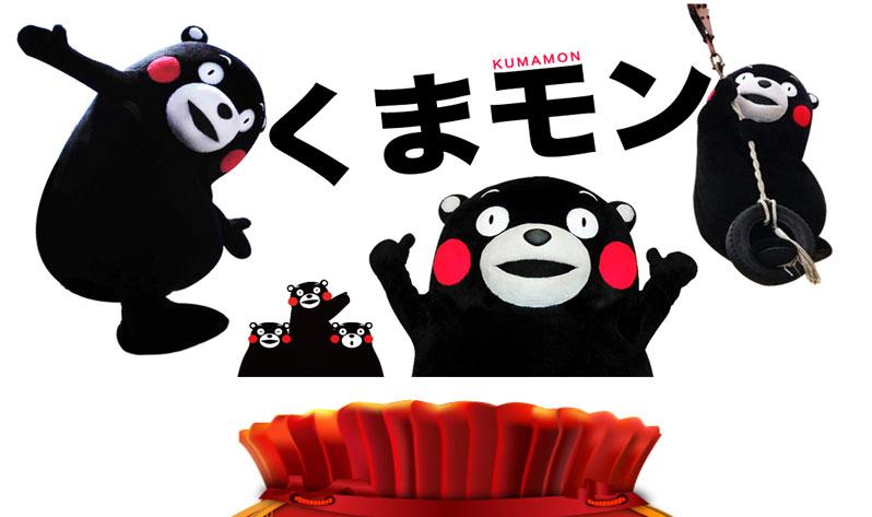 【福袋】【日本直邮】熊本/kumamon 萌熊系列熊本熊毛毯五件套福袋 1