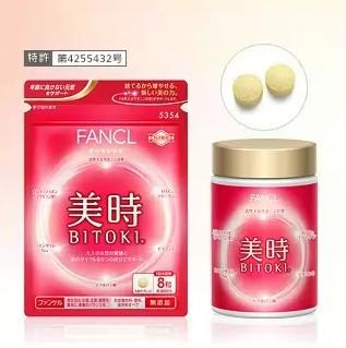 【日本直邮】芳珂/Fancl   活性大豆胶原蛋白营养素30日 5354(袋装)