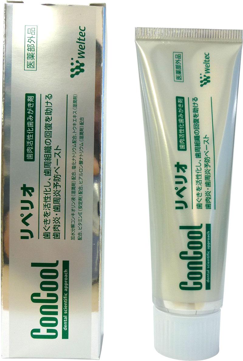 【跨境团】【口腔健康,才能展现自信笑容,Concool美白防蛀牙膏,解决你口腔烦恼】Concool美白防蛀牙膏80g/支