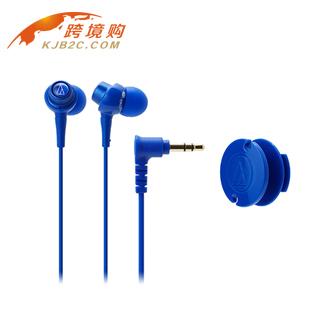 【包邮】【保税区闪送】铁三角/AUDIO TECHNICA 耳机ATH-CKL203-BL(蓝色)(不带线控)(售罄)