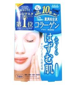 高丝/KOSE  ClearTurn White系列:骨胶原美白保湿面膜  5片装