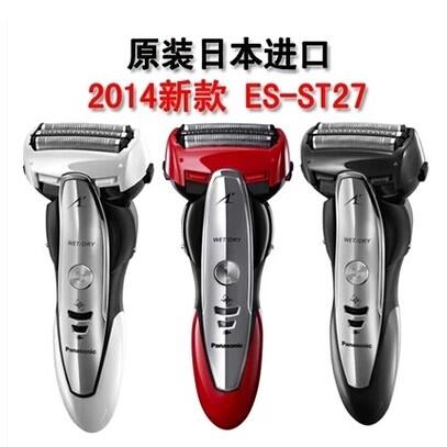 【日本直邮】松下/Panasonic 电动剃须刀ES-ST27最新发售 红