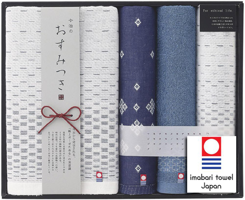 【日本直邮】今治白银系列 高档毛巾 礼品最佳选择 套餐一(停产)