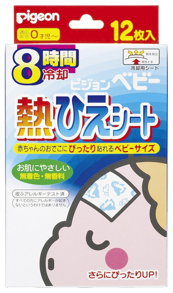 【日本直邮】贝亲/Pigeon 婴儿退热贴/降温贴 12枚/盒 0个月起宝宝适用