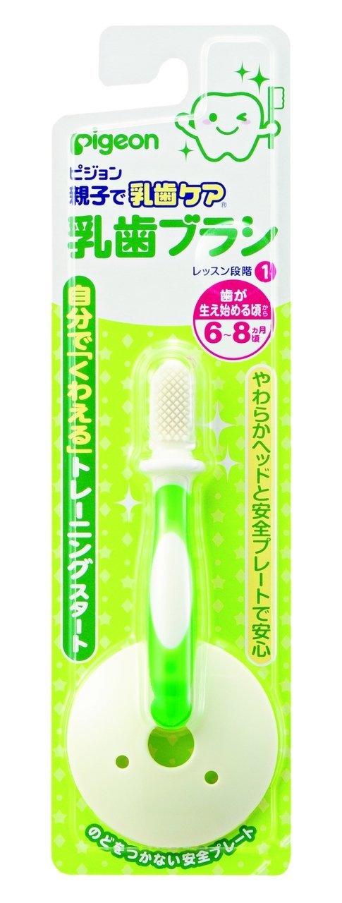 【日本直邮】贝亲/Pigeon 婴儿宝宝儿童专用训练牙刷 乳牙牙刷  阶段一  6~8个月宝宝 两个色可选 绿色