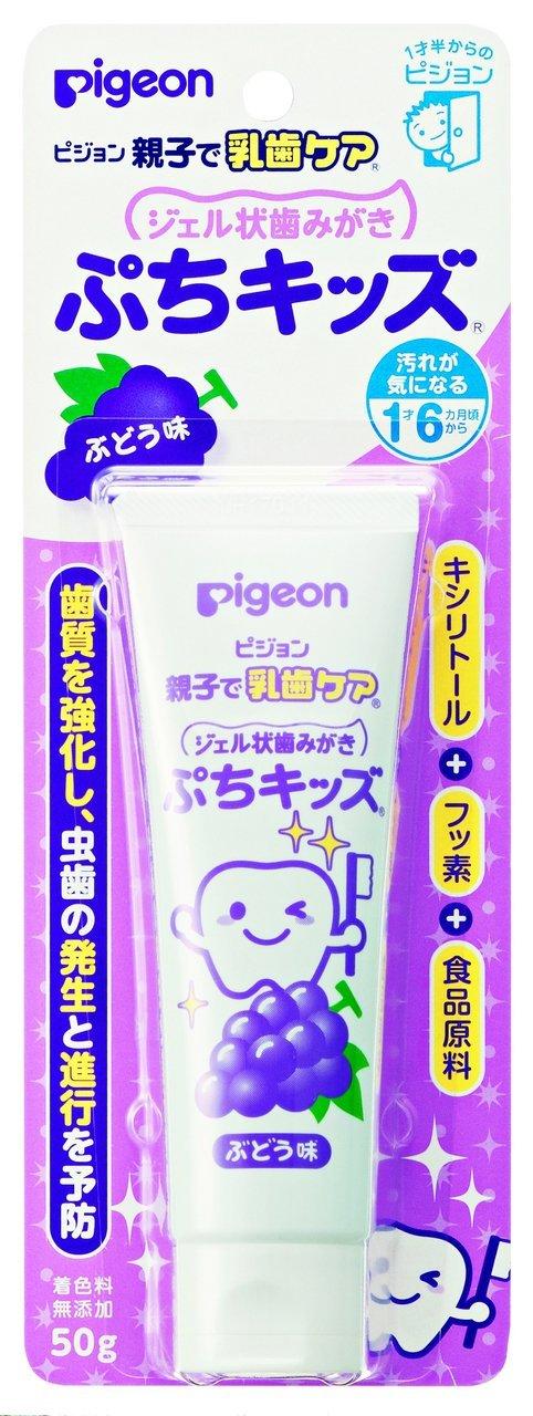 【日本直邮】贝亲/Pigeon  婴儿宝宝儿童专用防蛀牙牙膏 乳齿护理  50g 草莓/木糖醇/葡萄三种口味 可选 18个月以上宝宝适用 葡萄味