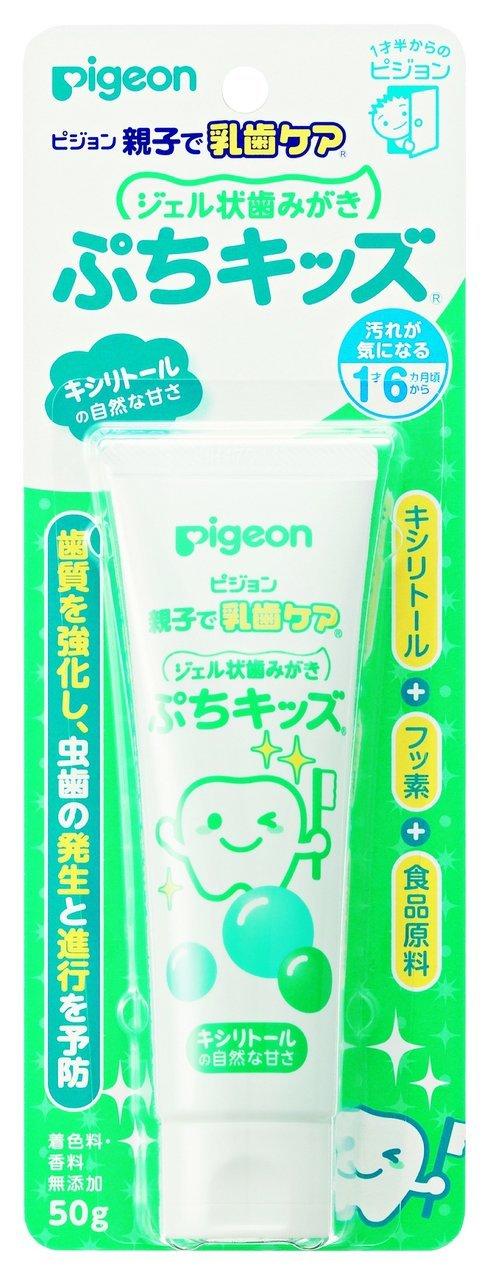 【日本直邮】贝亲/Pigeon  婴儿宝宝儿童专用防蛀牙牙膏 乳齿护理  50g 草莓/木糖醇/葡萄三种口味 可选 18个月以上宝宝适用 木糖醇味