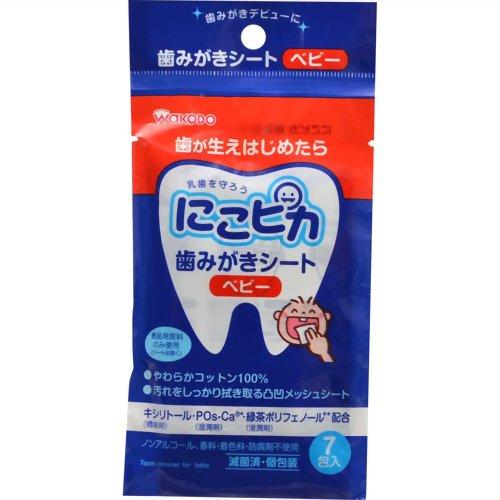 【日本直邮】和光堂/Wakodo 婴儿/儿童/宝宝乳齿用牙齿清洁湿巾 7片装