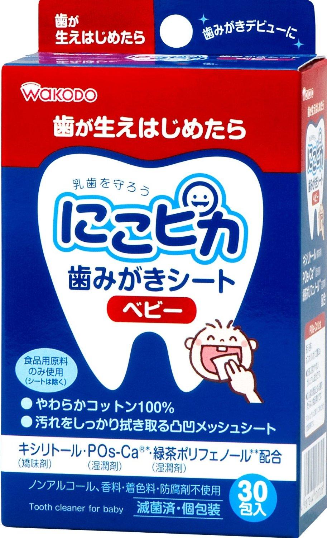【日本直邮】和光堂/Wakodo 婴儿/儿童/宝宝乳齿用牙齿清洁湿巾 30片装
