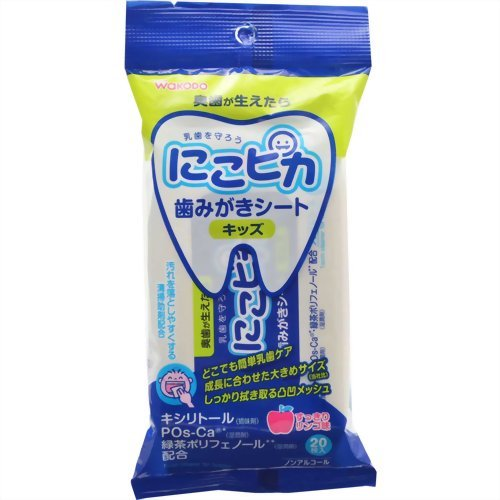 【日本直邮】和光堂/Wakodo 婴儿/儿童/宝宝乳齿用牙齿清洁湿巾 20片装