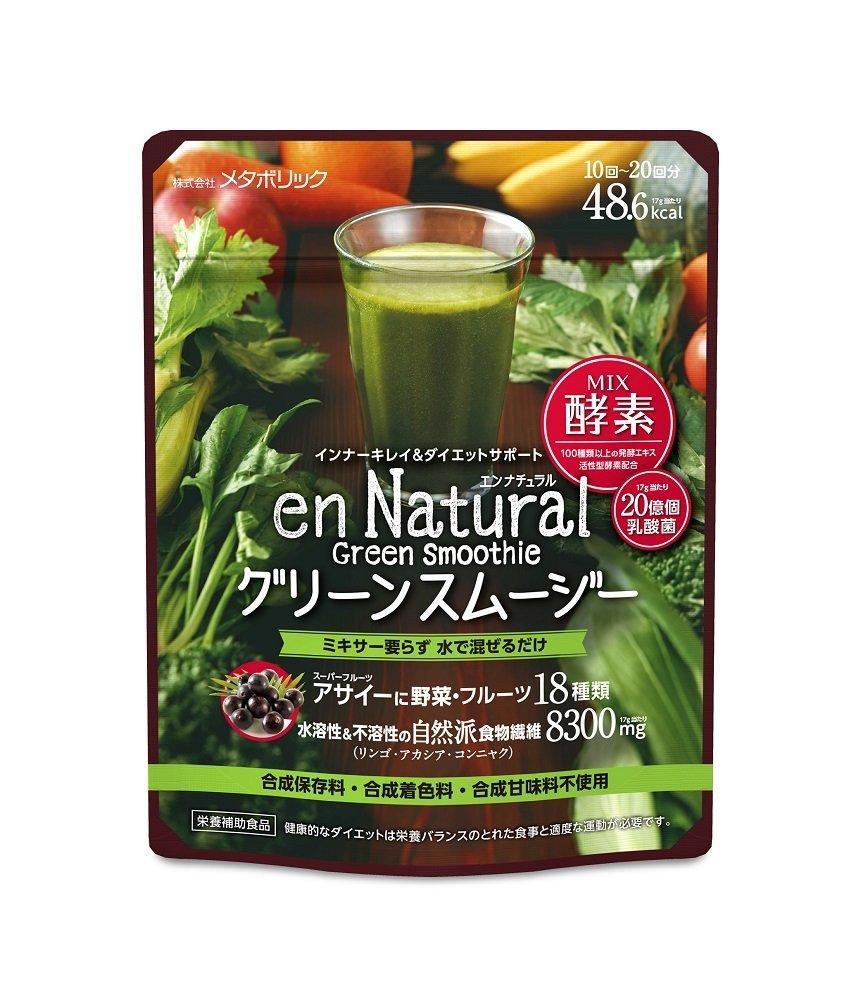 【日本直邮】Metabolic en Natural 营养保健品 自然派绿色沙冰 170g