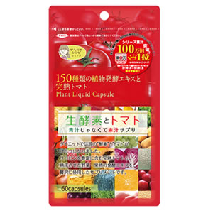 体之食谱 生酵素+番茄红素 150种蔬菜水果 减肥瘦身 60粒