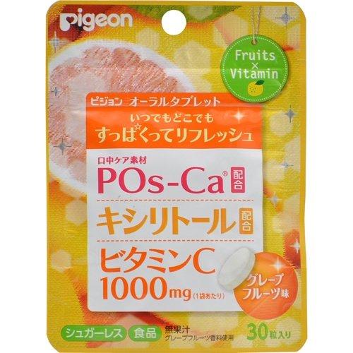 【日本直邮】贝亲/Pigeon  妊娠孕妇妈妈用口腔护理 维生素C含片 30粒  西柚味(无货)