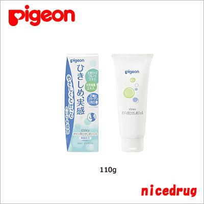 贝亲/PIGEON  产后用 按摩紧致修复霜 淡化妊娠纹 110g