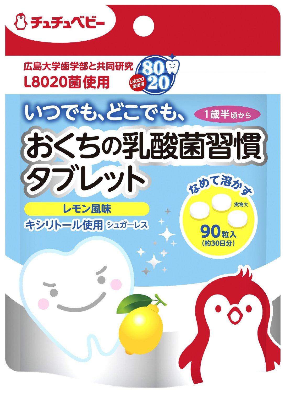 【日本直邮】啾啾/CHUCHU BABY L8020益生菌 护齿/健齿咀嚼糖片 90粒装  柠檬味