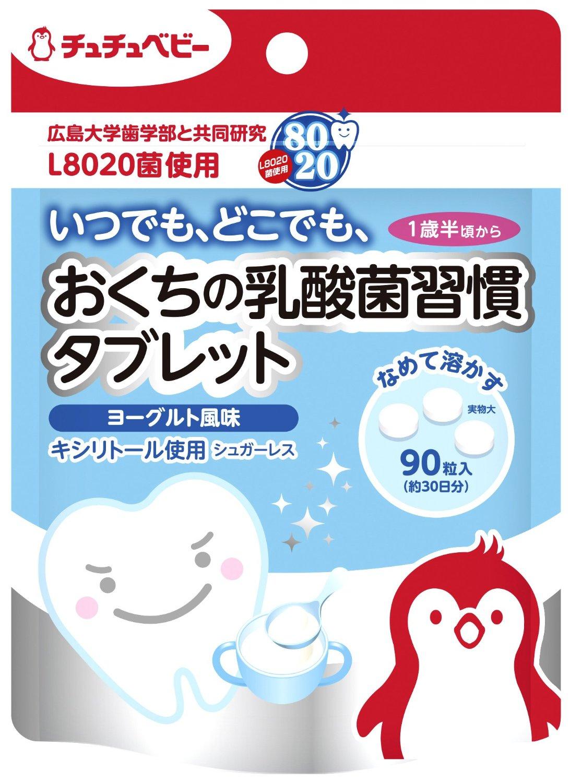 【日本直邮】啾啾/CHUCHU BABY L8020益生菌 护齿/健齿咀嚼糖片 90粒装  酸奶味