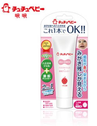 【日本直邮】啾啾/CHUCHU BABY 宝宝牙膏  50g 草莓味